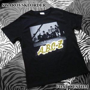ジャニーズの人気グループのメンバーTシャツ製作