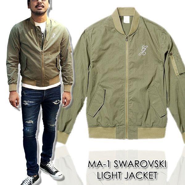MA1 ライトジャケット