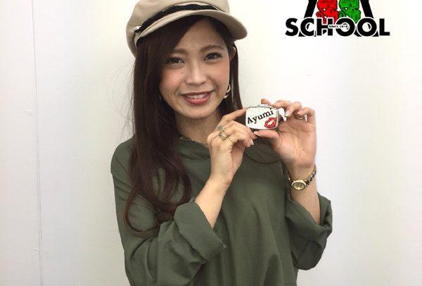 亜由美さん 受講生の声