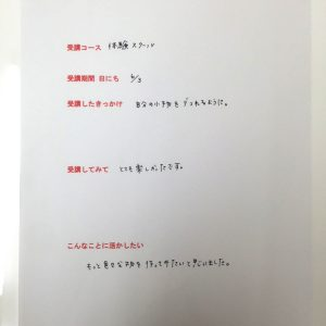 吉田恵子3