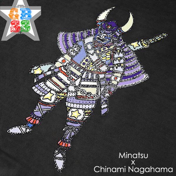 minatsu×Chinami Nagahama タイアップ作品