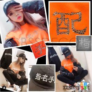 ホットフィックス漢字CAP&T